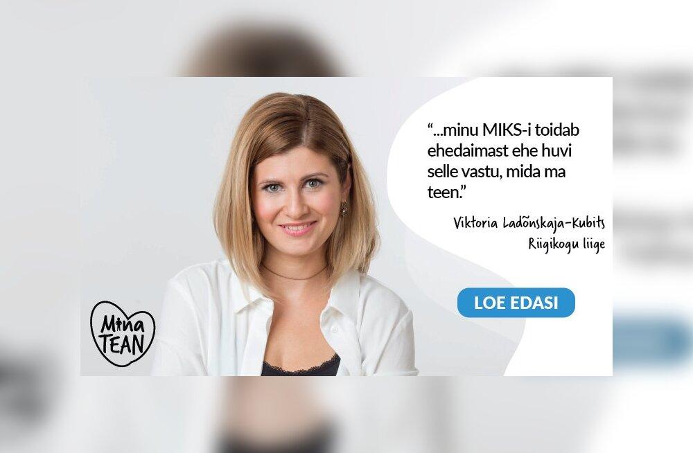 """Viktoria Ladõnskaja-Kubits: """"…minu MIKS-i toidab ehedaimast ehe huvi selle vastu, mida ma teen."""" #minatean"""