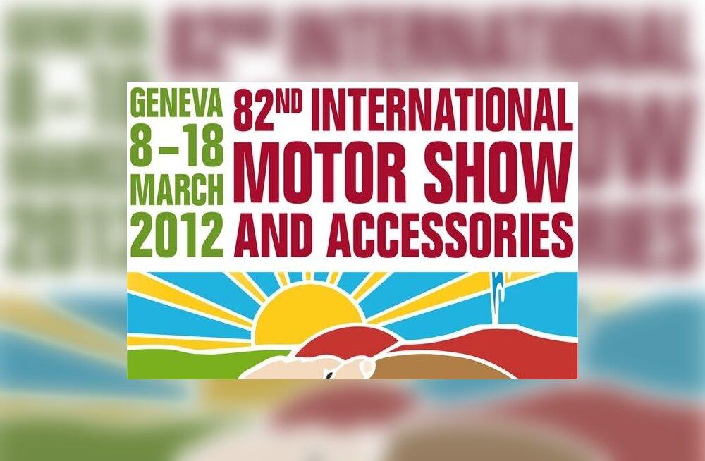 СПИСОК: Все премьеры Международного Женевского автосалона