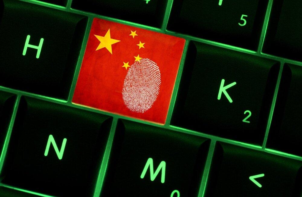 СПИСОК | Сотни жителей Эстонии были занесены в секретную китайскую базу данных. Проверьте, нет ли там вас!