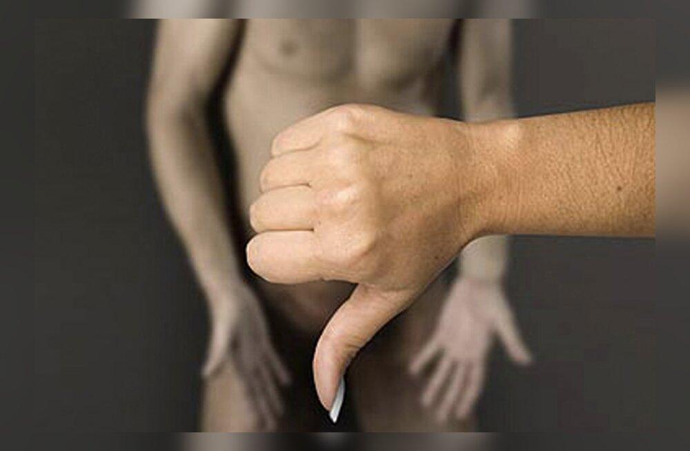 Что делать если мой половой член маленький