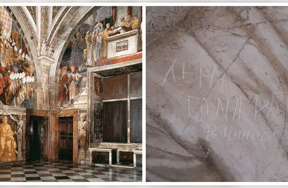 ВИДЕО | На знаменитой фреске Рафаэля в Ватикане нашли автографы Лены и Тамары из Винницы