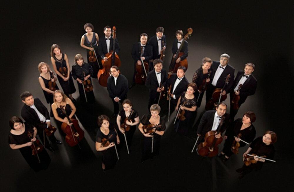 Смотрите, кто выиграл билеты на концерт Московского камерного оркестра Musica Viva!