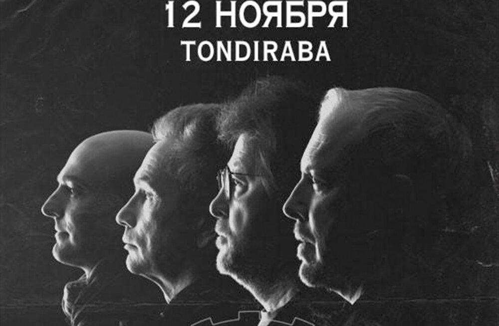 """Уже завтра! Андрей Макаревич и """"Машина Времени"""" с золотыми хитами едут в Таллинн"""