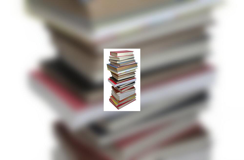 raamatuvirn
