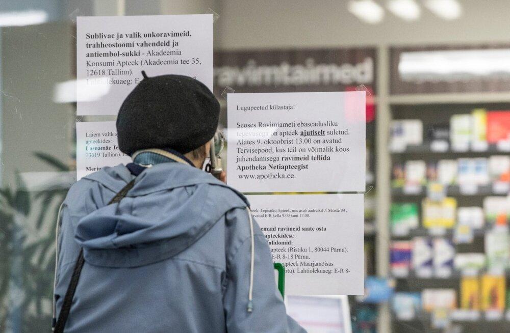 Союз аптекарей не против того, чтобы в Эстонии закрыли 70 аптек, в том числе 19 — в Ида-Вирумаа. Почему?