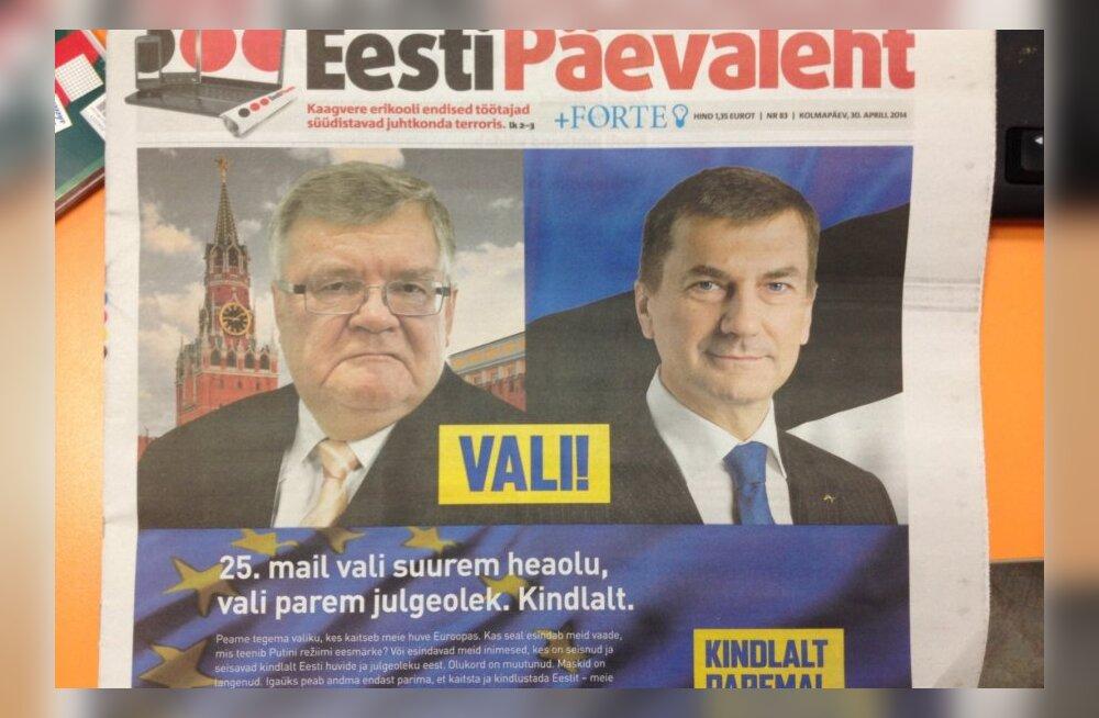 Reformierakonna reklaam 30. aprilli EPLis
