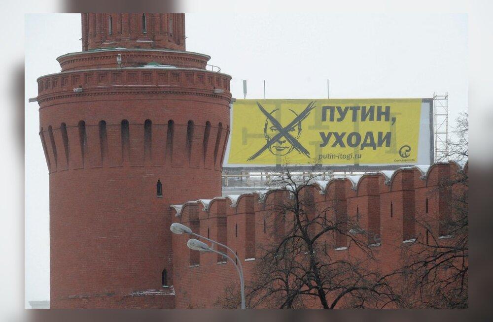 """""""Новая газета"""": федеральные каналы будут освещать шествие оппозиции в Москве как акцию за Путина"""