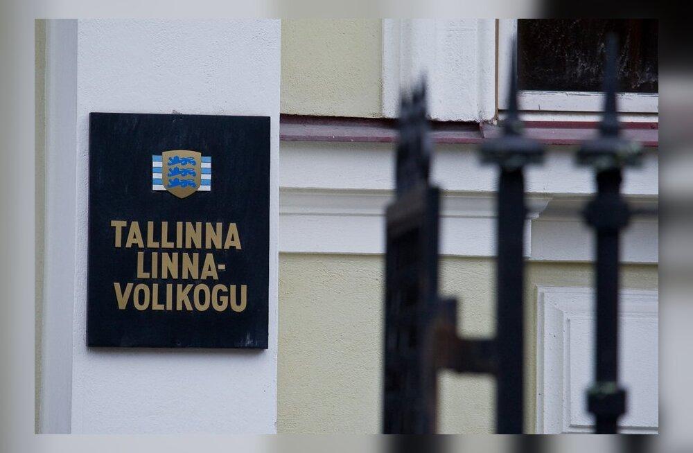 ТОЛЬКО НА DELFI: Смотрите, какое имущество принадлежит членам Таллиннской мэрии и горсобрания!