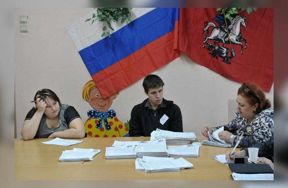 """ОБСЕ: выборы в России """"явно перекошены """" в пользу Путина"""