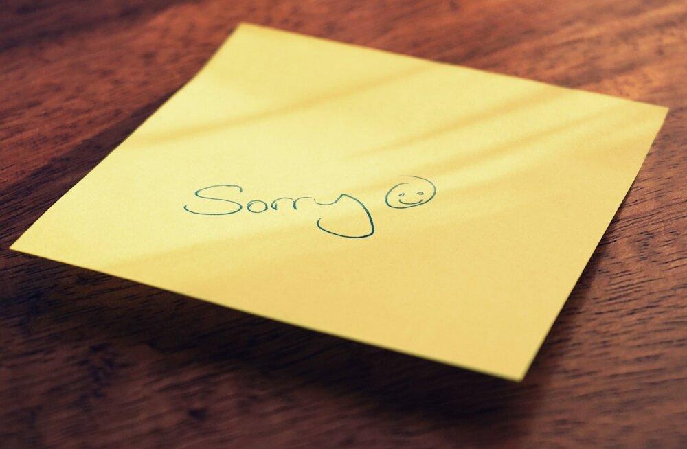 Мы совершенно неправильно извиняемся. А как надо?