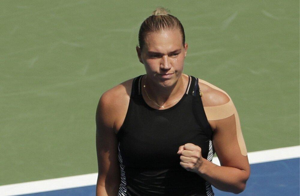 Töö on tehtud hiilgavalt! Kaia Kanepi alistas US Openil maailma esireketi Simona Halepi.