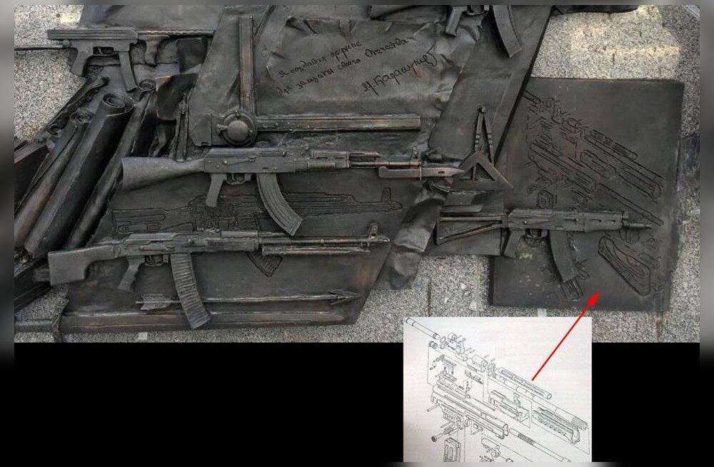 На памятнике Калашникову обнаружили чертеж немецкого автомата