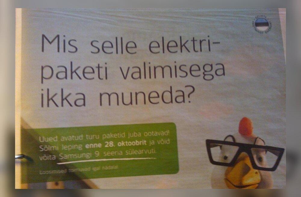 Loe, miks Eesti suurfirmades eetikakoodeksit ei ole