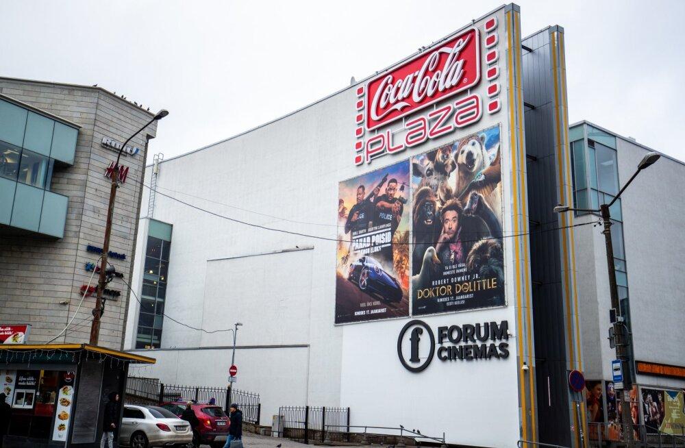 Coca-cola plaza.