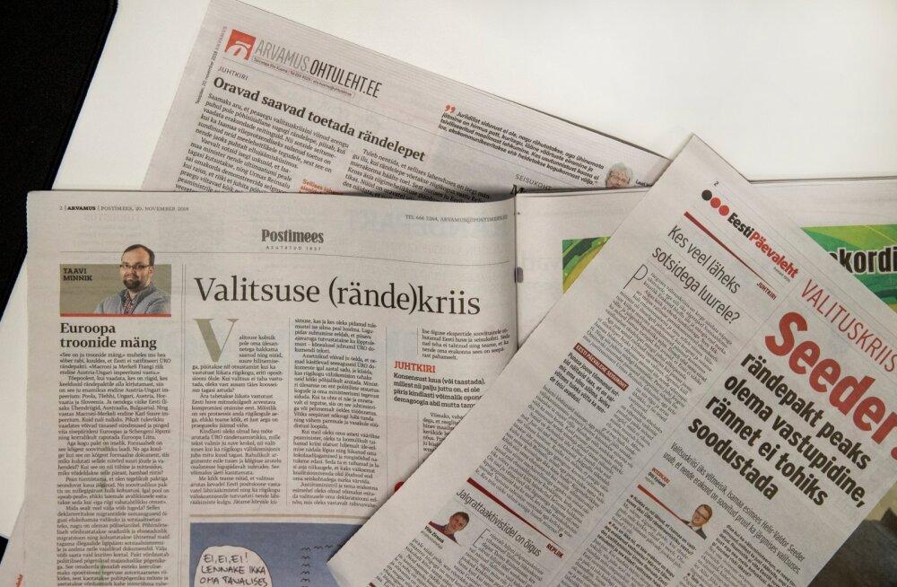 Ajalehtede juhtkirjad