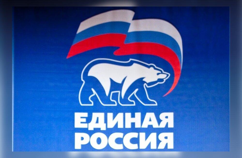 Kommunistid süüdistavad Ühtset Venemaad välismaise raha vastuvõtmises