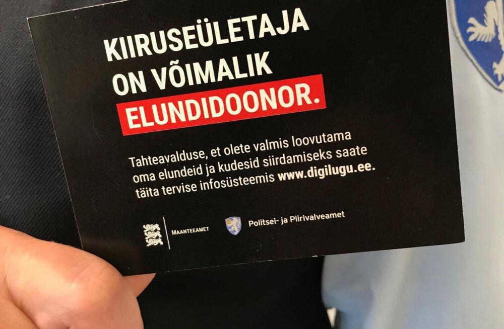 Politsei hakkab juhtidele vabatahtliku elundidoonori kaarte jagama