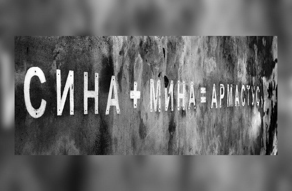 """Материалы прошлогодней конференции """"Влияние культуры на интеграцию"""" появились в интернете"""