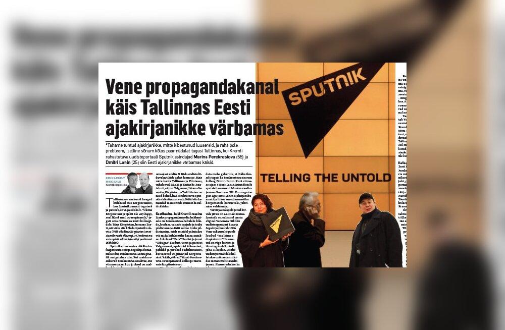 """В Риге задержан шеф-редактор """"Sputnik Латвия"""" Валентин Роженцов"""