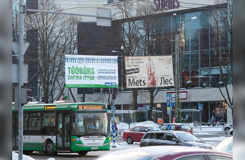 """FOTOD: Valimisreklaam maha, """"Tallinn aitab"""" asemele"""