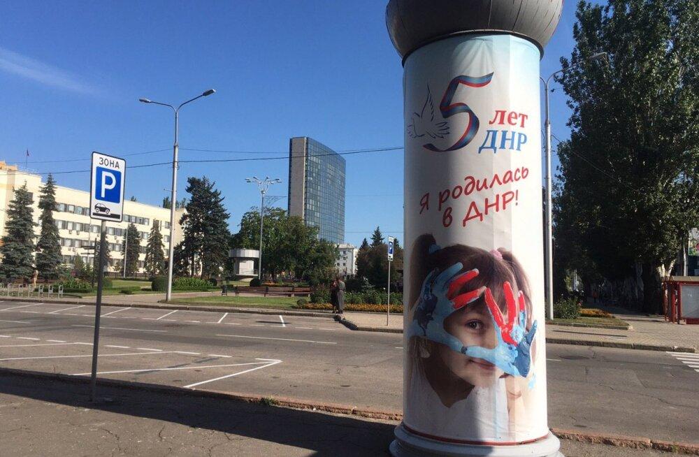 """""""Только пять баллов!"""". Как идет борьба за школьников самопровозглашенных республик Донбасса"""