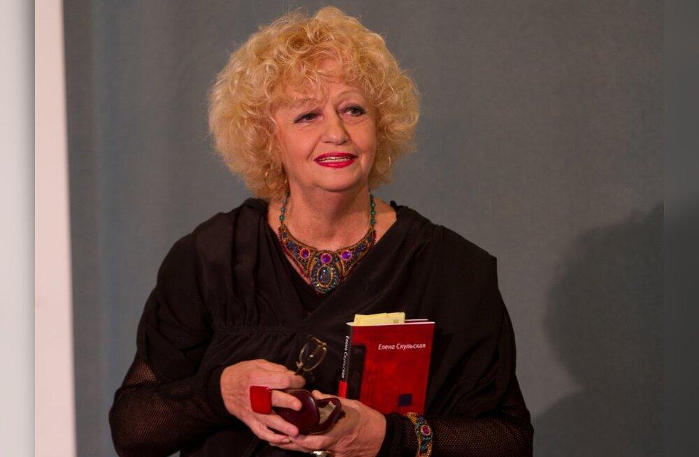 ФОТО: Елена Скульская представила свою новую книгу