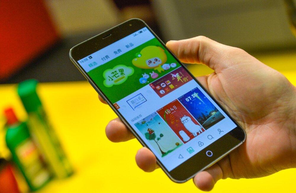 Androidiga Meizu MX4 kippus hiinakeelseks – võib-olla Ubuntuga on asi parem?