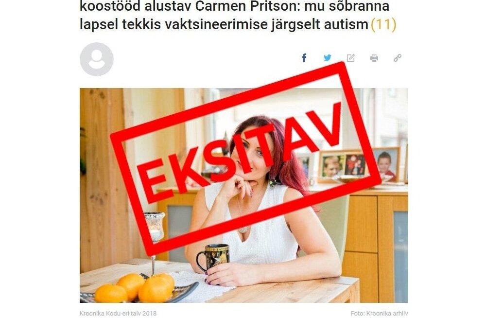 Буря недовольства в социальных сетях: прививки не вызывают аутизм