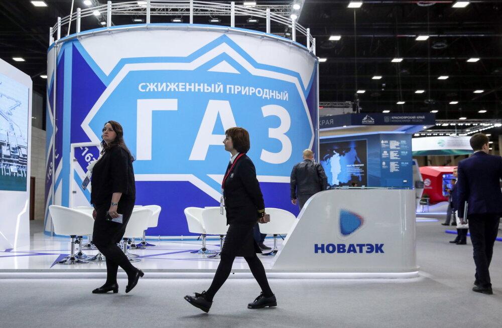 Эстония начала закупать газ у российской компании Novatek