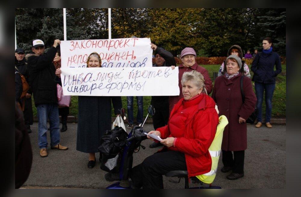 Töövõimetuse reformi vastane protest Narvas