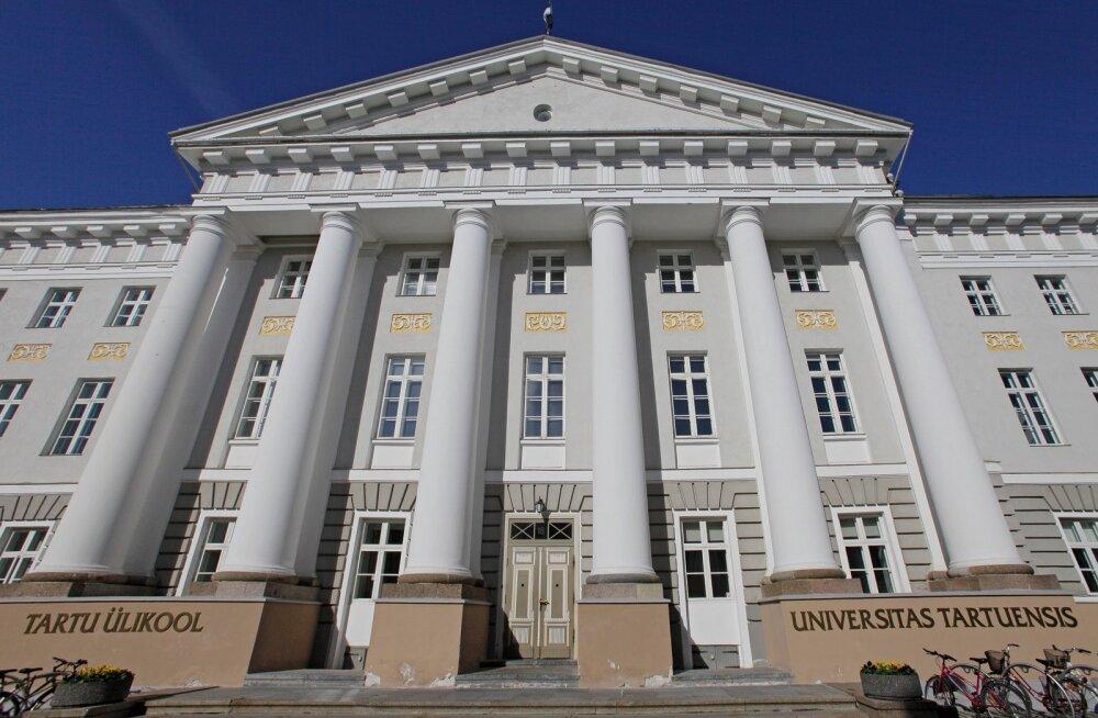 Тартуский университет занял 3-е место в рейтинге вузов Восточной Европы