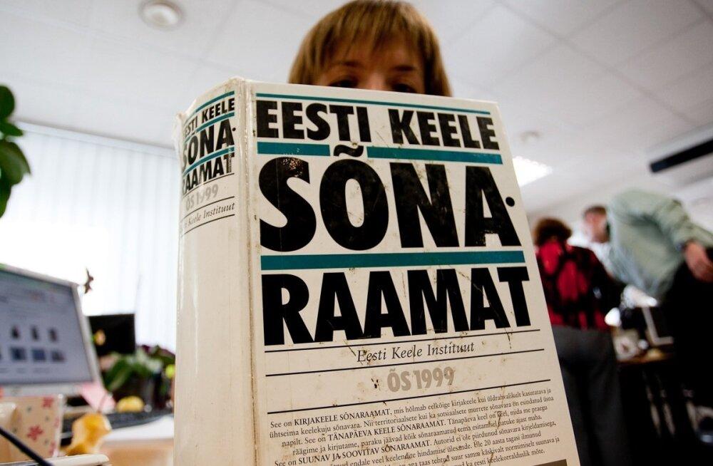 Seadus, millest vähesed kuulnud on: Eesti firmadel ei tohi olla täiesti ingliskeelset veebilehte