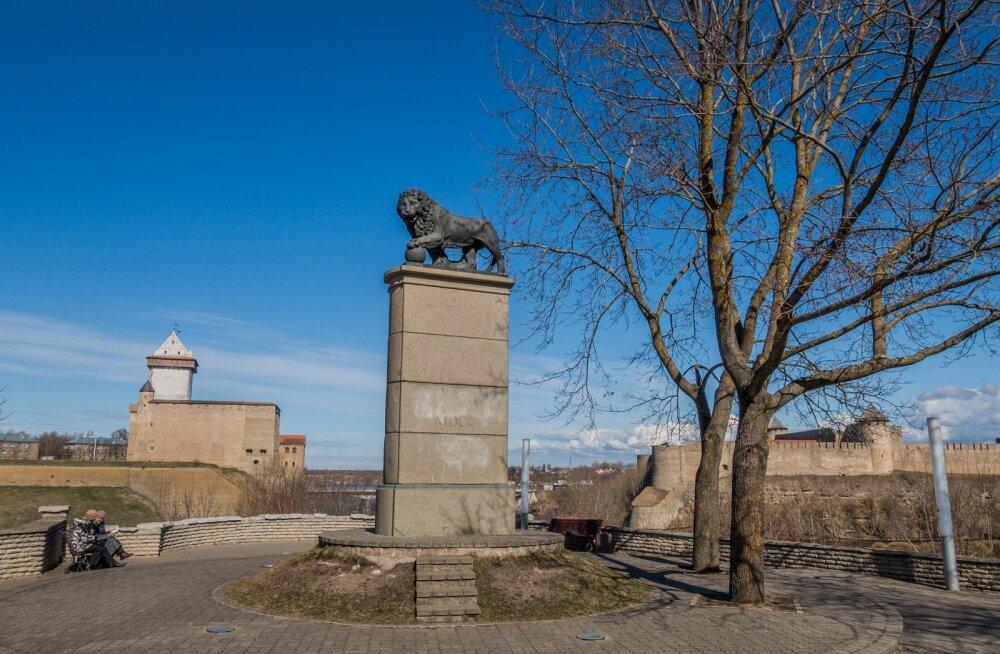Решение принято: Нарва будет бороться за звание Культурной столицы Европы 2024 года