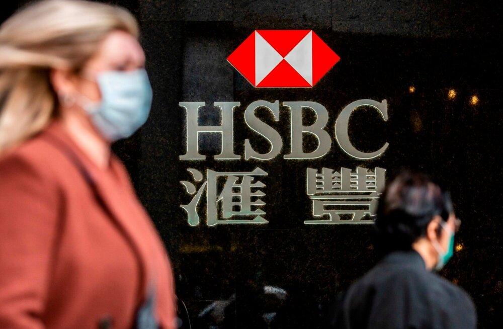 HSBC Hongkongis.
