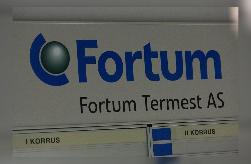 Теплоэнергия фирмы Fortum для жителей Виймси подорожает на 31%