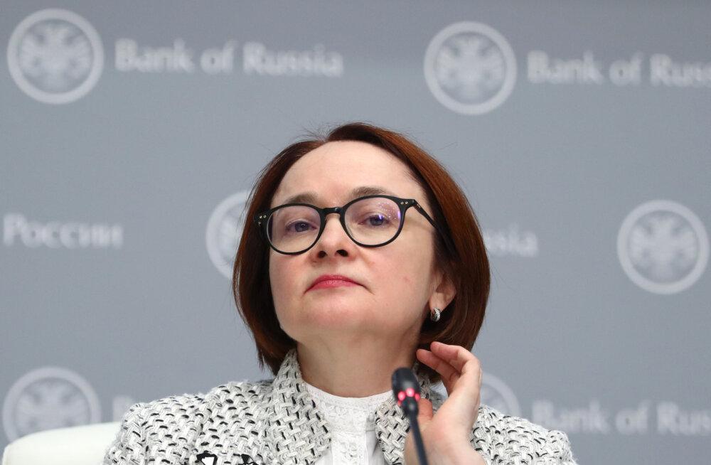 Председатель Банка России выступила против выделения денег россиянам из-за коронавируса