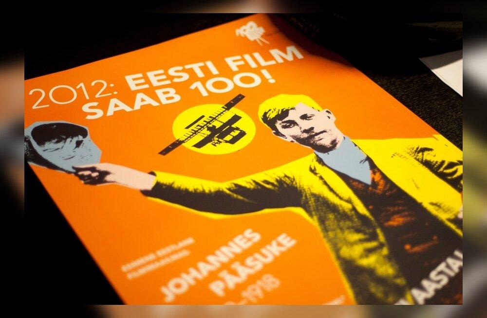 Akadeemia nr 9 — Eesti film 100