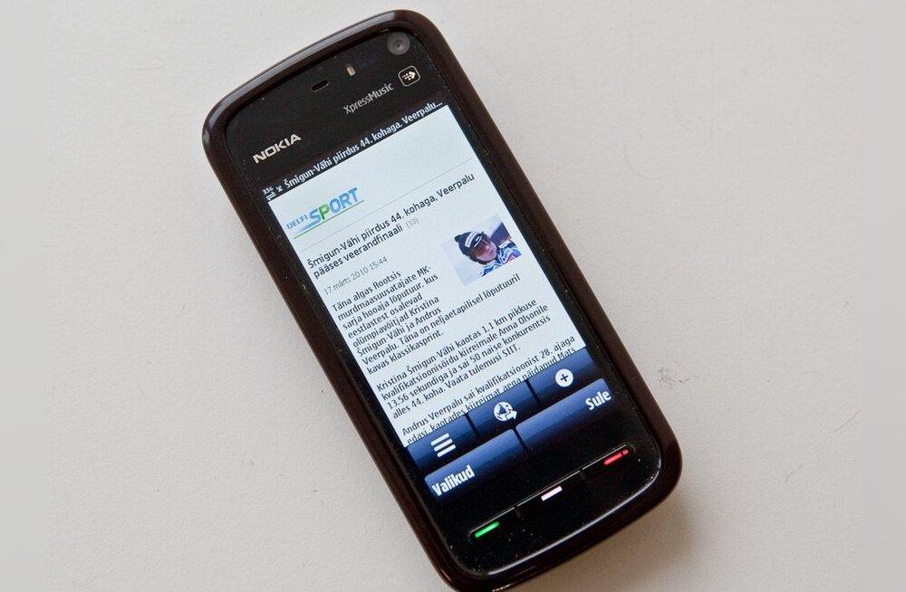 """""""Suvel võib!"""" testib mobiilset internetti"""