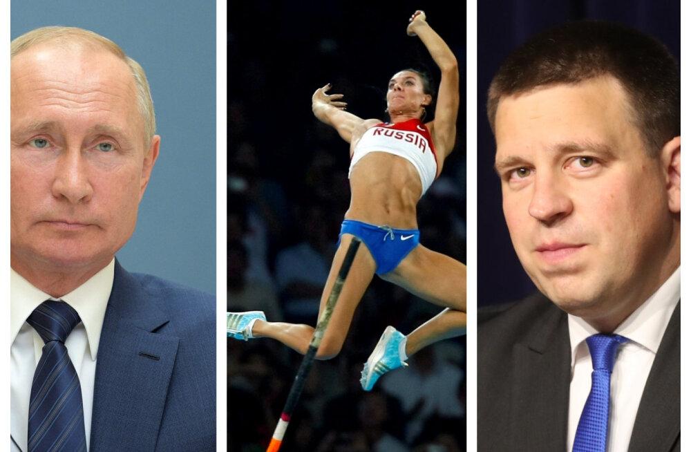 KOMMENTAAR   Hea olümpiavõitja, kuidas pisike Eesti leiab ralli MM-etapi korraldamiseks raha, aga suur Venemaa kergejõustiklaste päästmiseks mitte?