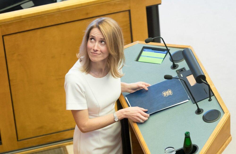 Kaja Kallas riigikogus