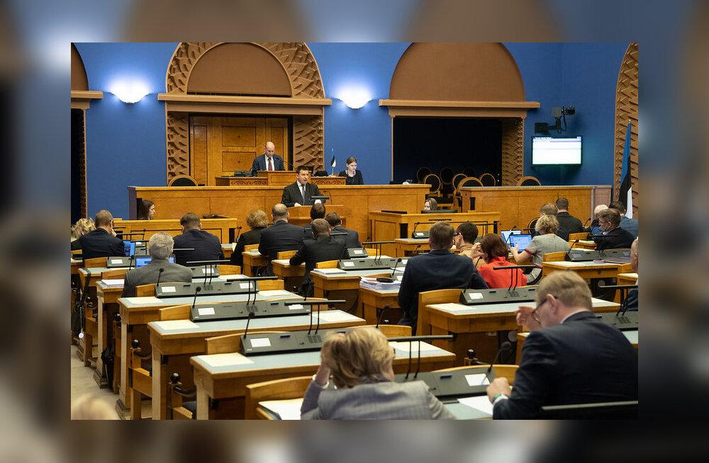 Юри Ратас: мы должны укреплять свою энергетическую безопасность и надежность поставок