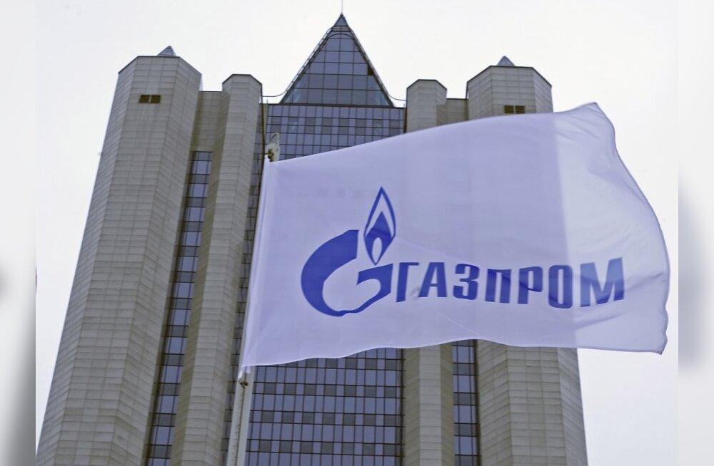 СМИ: Евросоюз готовится к войне с Газпромом