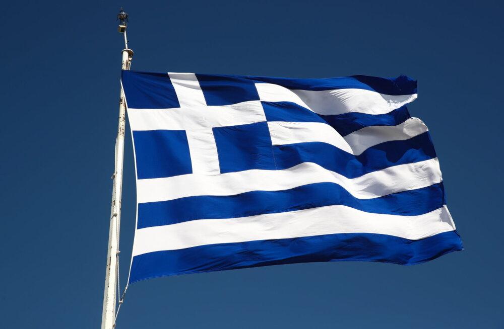 МИД Греции передал Германии ноту о репарациях за ущерб от Второй мировой на сотни миллиардов евро