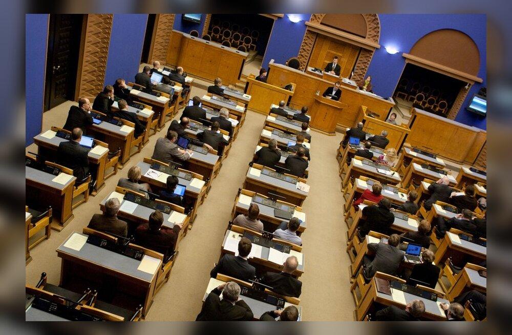 Enamik Keskerakonna fraktsiooni liikmeid Eesti vabadusvõitlejaid tunnustava eelnõu hääletusest osa ei võtnud.