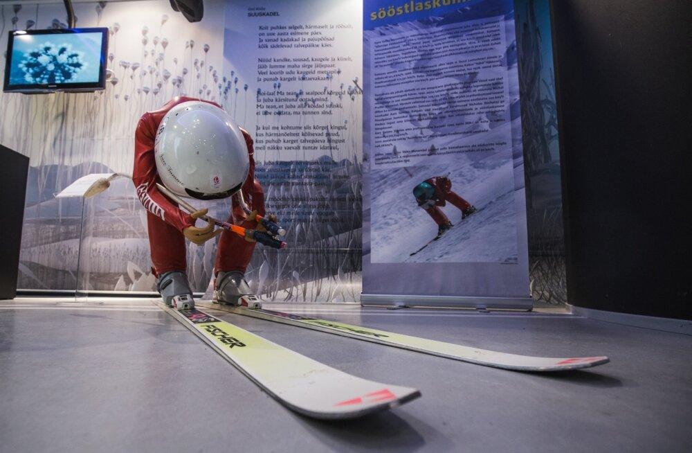 """Näituse """"Pyeongchang 2018"""" avamine"""