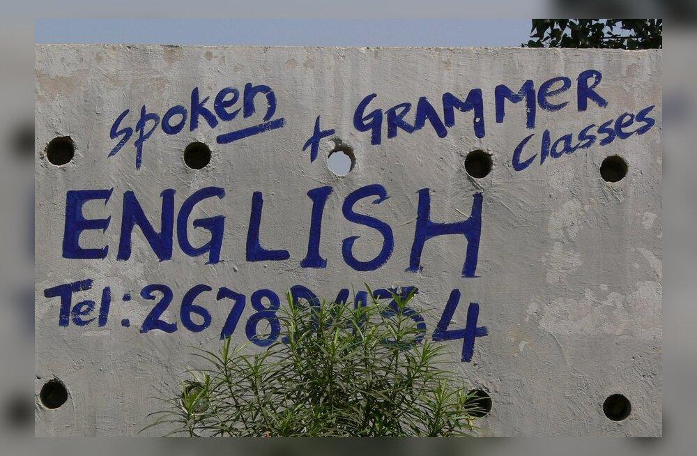 РЕЙТИНГ ШКОЛ: Смотрите, как распределились места в рейтинге по результатам экзамена по английскому языку
