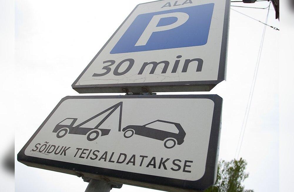 В международный PARKing Day в Таллинне появятся три новых парка