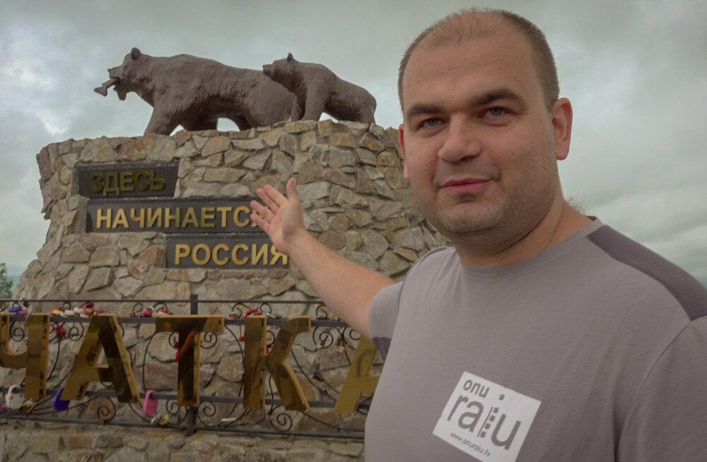 FOTOD | Vaata suurt galeriid ligipääsmatust Kamtšatka poolsaarest, kuhu ei vii ühtegi teed!