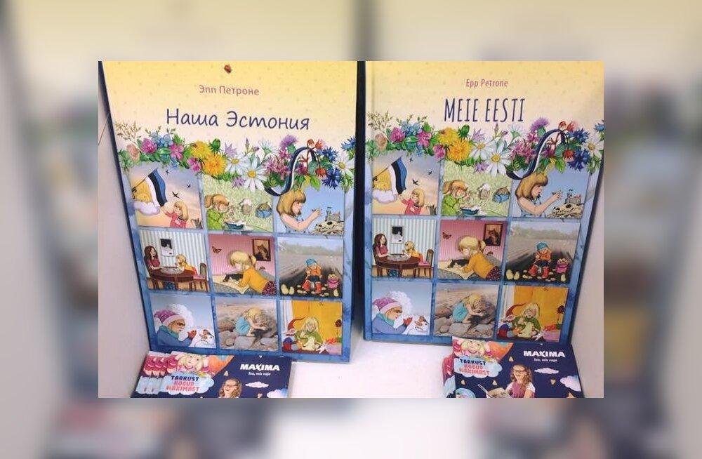 """Не успевшие купить книгу Maxima """"Наша Эстония"""" инициировали петицию для выпуска дополнительного тиража"""