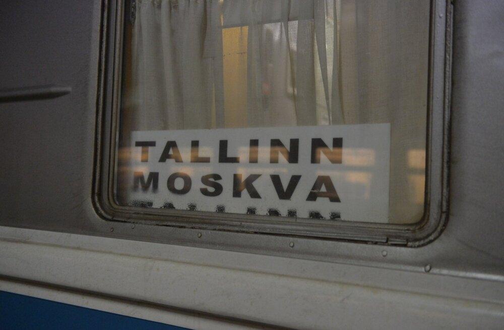Aastalõpu Moskva rongi saabumine